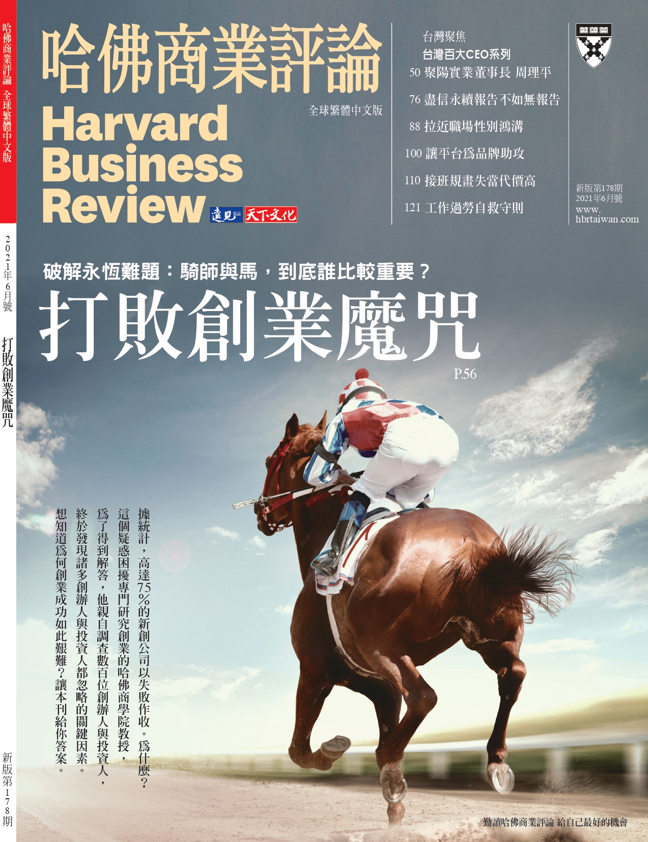 178 cover_page-0001.jpg