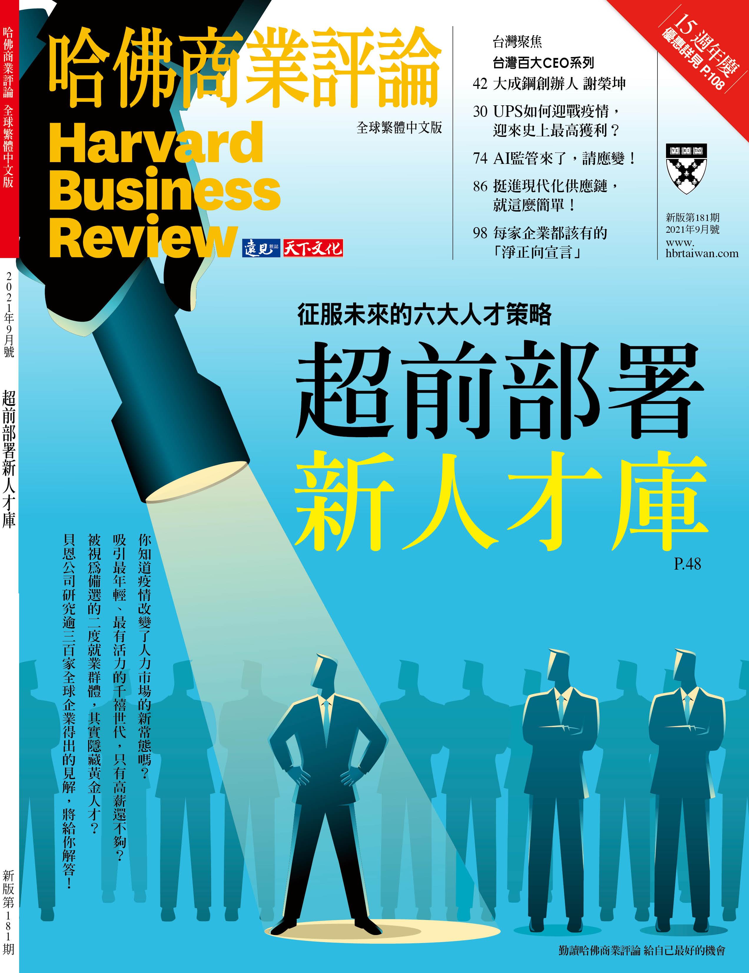 181 cover.jpg